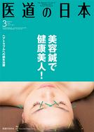 1403_hyoshi-thumb-134xauto-4063
