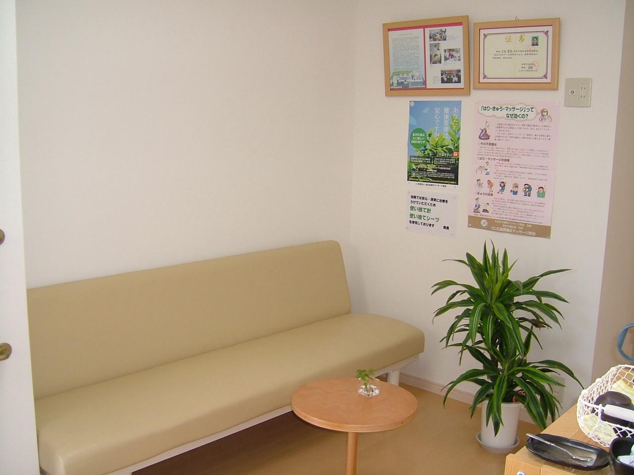 静かな待合室